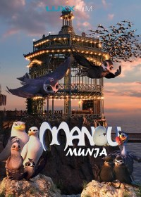 film MANU MUNJA (sinh.) (Manou the Swift)